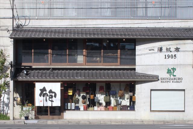 ichizawa hanpu craft 2