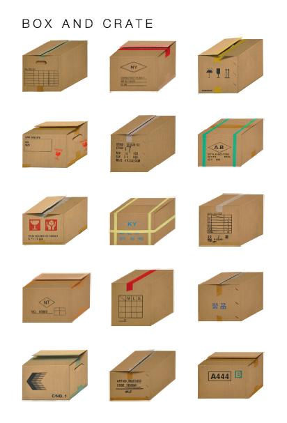 mitsuru_koga_box+crate1