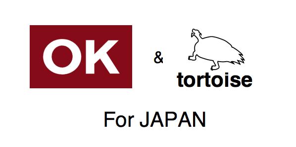 ok-tortoise1